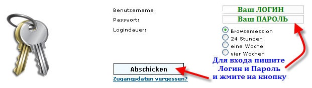 www.ebesucher.de регистрация в картинках